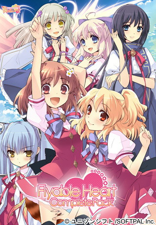 【DMM.com】 Flyable Heart CompletePack