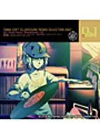 DJ Hero's tama-soft clubsound remix sel