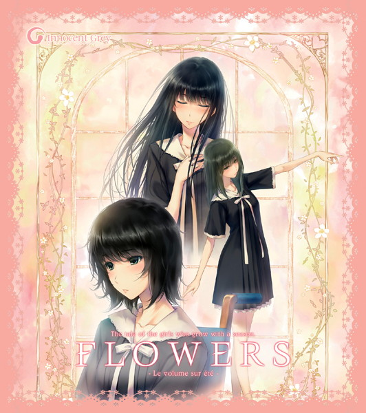 FLOWERS-Le volume sur ete- 初回限定版