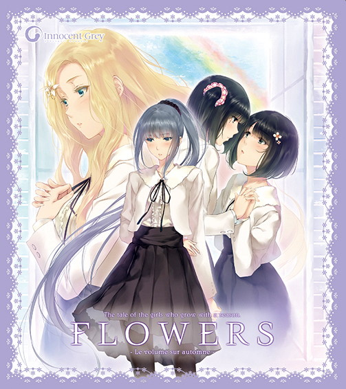 FLOWERS-Le volume sur automne- 初回限定版