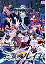 虹翼のソレイユ- vii's World- 初回版