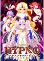 【数量限定】VenusBlood-HYPNO- DMMオリジナル描き下ろしおっぱいマウスパッド付(乳首突起あり)
