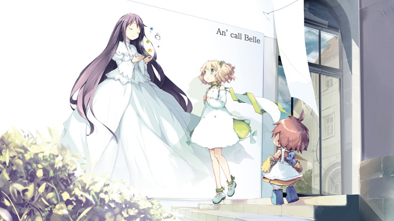 カタハネ -An' call Belle- 豪華限定版