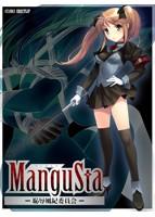 ManguSta 恥辱風紀委員会