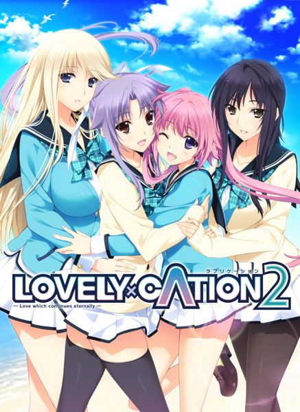 LOVELY×CATION 2