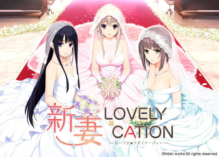 【FANZA限定】新妻LOVELY×C...