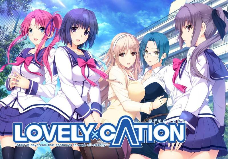 LOVELY×CATION クォリティパッケージ限定1000シリーズ B2タペストリー付き