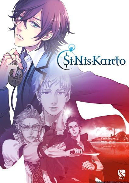 Si-Nis-Kanto 通常版