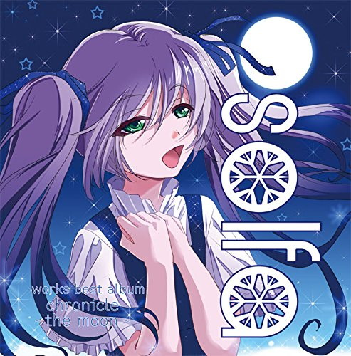 solfa works best album「chronicle 〜the moon〜」