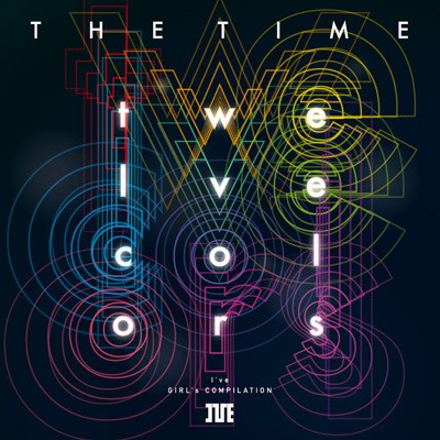 The Time〜12 Colors〜15th ANNIVERSARY I've GIRL's COMPILATION