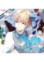 大正×対称アリス キャラクターソングシリーズ vol.7『アリス』