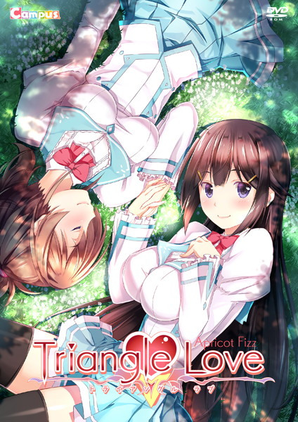 Triangle Love-アプリコットフィズ- 通常版