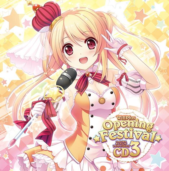 Willplus Opening Festival CD3