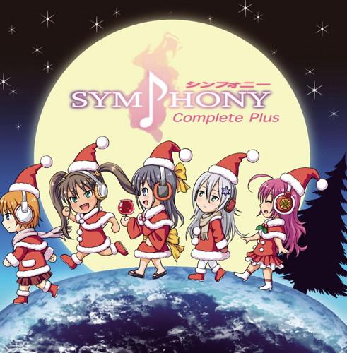 SymphonyCompletePlus