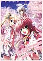 すぴぱら STORY #01- Spring Has Come!