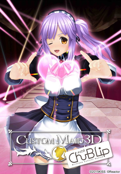 【DMM限定】カスタムメイド3D with Chu-B Lip DMMオリジナル追加衣装CD付