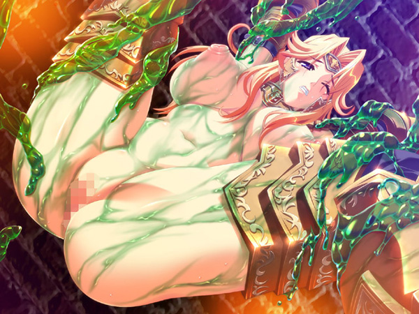 凛辱の城 傀儡の王 No.4