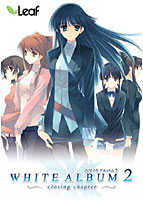 WHITE ALBUM2-closing chapter- 初回限定版