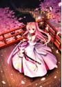 千の刃濤、桃花染の皇姫 通常版