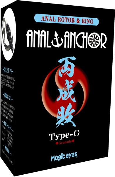 ANAL ANCHOR 両成敗 TYPE-G