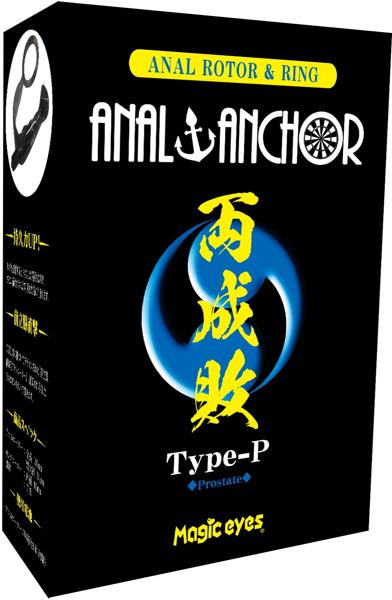 ANAL ANCHOR 両成敗 TYPE-P