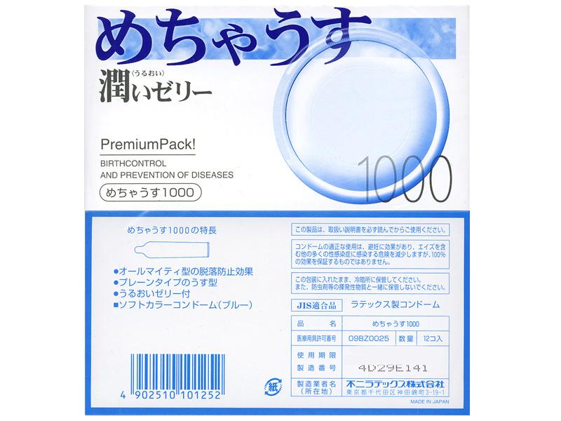 めちゃうす 1000(12個入り)