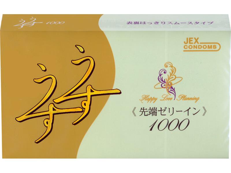 1000円以下「ゼリアコート うすうす R1000(12個入り)」(ジェクス)