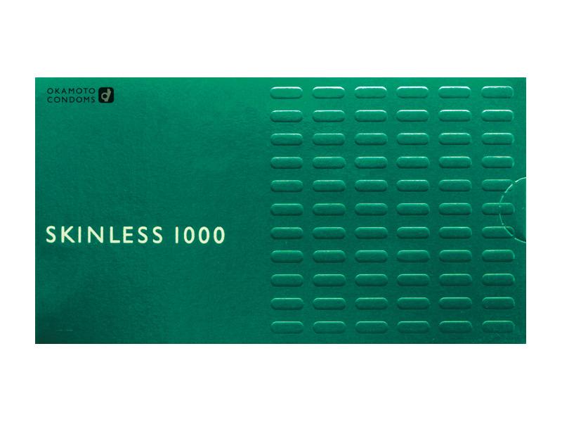 スキンレス1000(12個入り)