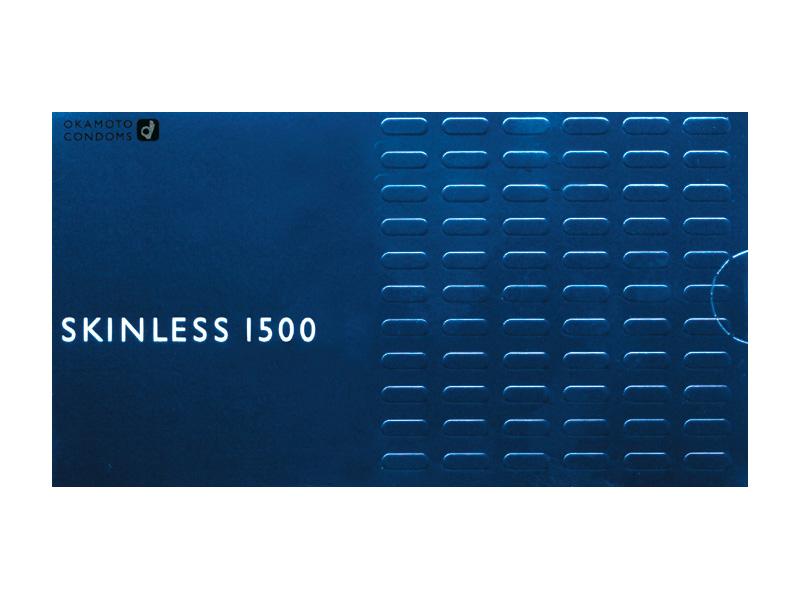 スキンレス1500(12個入り)
