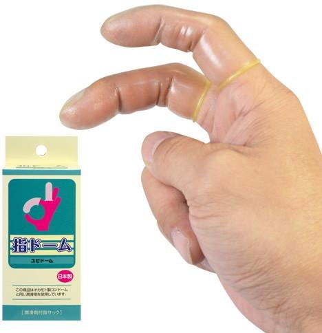 指ドーム (20ヶ入)