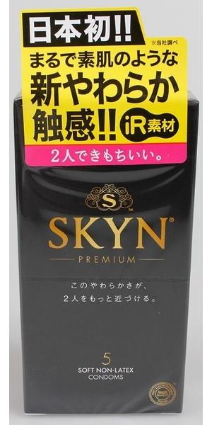 SKYN アイアール(5個入り)