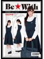 アダルトグッズ新作速報:学校制服typeいちょう