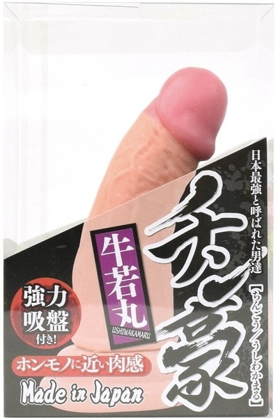 ゲイジャパン♂♂