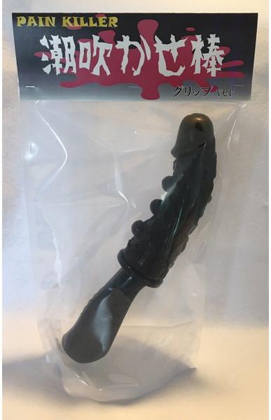 潮吹かせ棒ブラック グリップVer