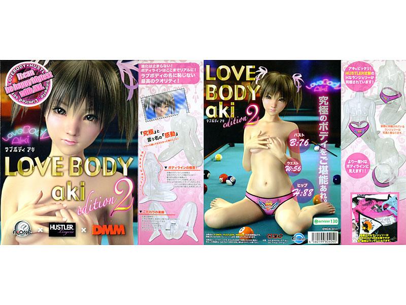LOVE BODY aki edition2