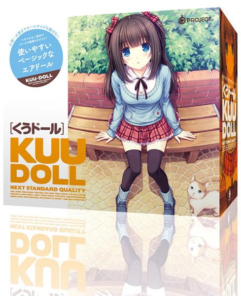 KUU-DOLL[くうドール]