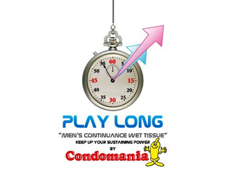 PLAY LONG コンドマニア01