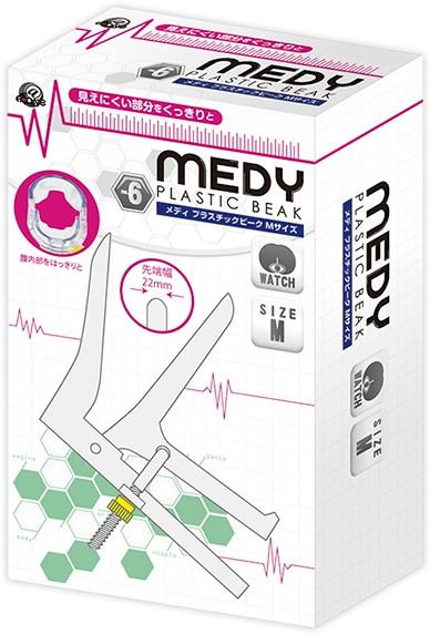 MEDY[メディ]no.6 プラスチックビーク Mサイズ