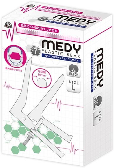 MEDY[メディ]no.7 プラスチックビーク Lサイズ