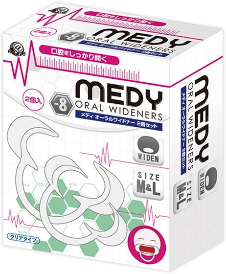 MEDY[メディ]no.8 オーラルワイドナー 2個セット