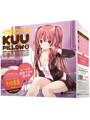 KUU-PILLOW[くうピロー]2