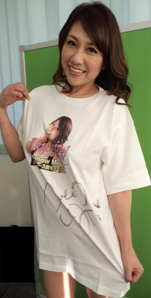 数量限定 サイン入りイベント Tシャツ(サイズ/L)モデル:近藤郁美