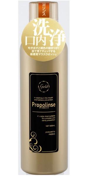 プロポリンスゴールド600ml