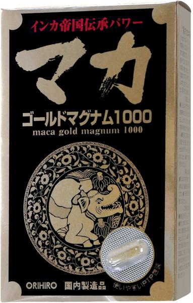 サプリメント「マカ ゴールドマグナム1000 90粒」(日暮里ギフト(NPG))