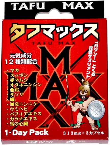 タフマックス 1DayPack