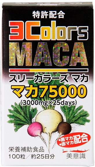 サプリメント「3Colors MACA(スリーカラーズ マカ)」(A-ONE)