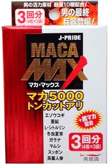 マカ・マックス 【4粒パック×3袋】