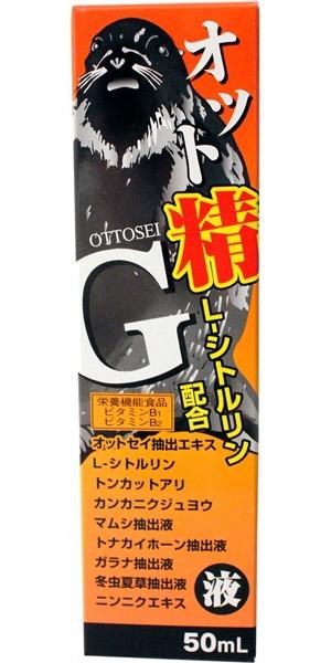 オット精G液