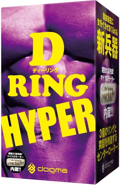 D RING HYPER