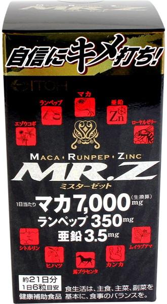 MR.Z 126粒